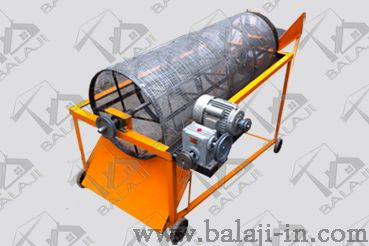 Sand Scanning Machine-Balaji